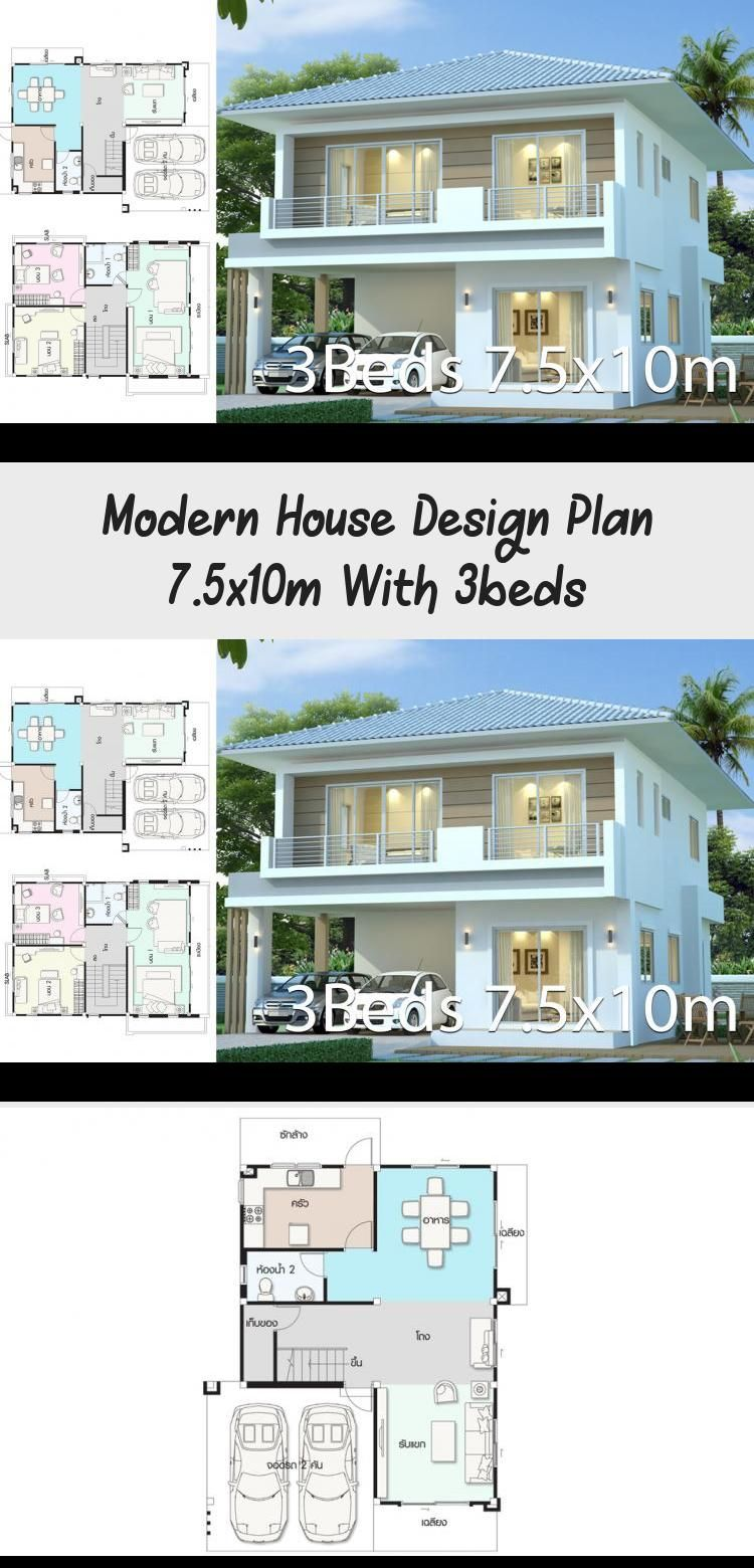 Modern House Design Plan 7 5x10m With 3bed Style Modernhouse Description Number Of Floors 2 Storey Housebed In 2020 Modern House Modern House Design Home Design Plans