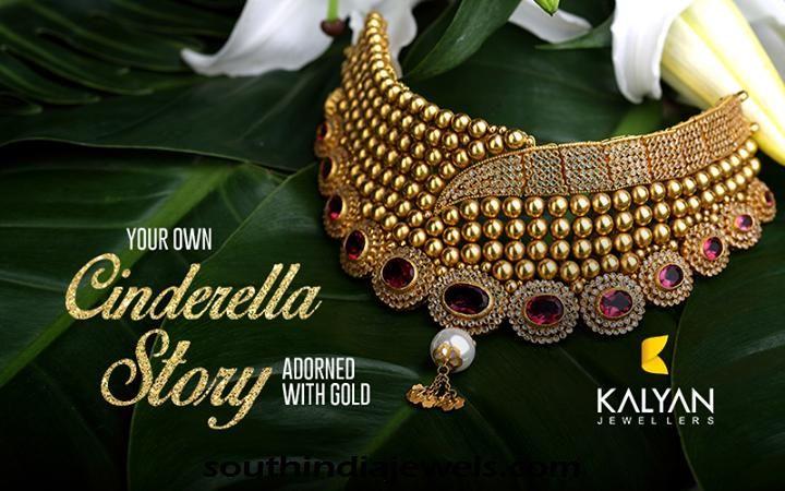 Jewellery Calendar Design : Gold ruby choker necklace from kalyan jewellers indian
