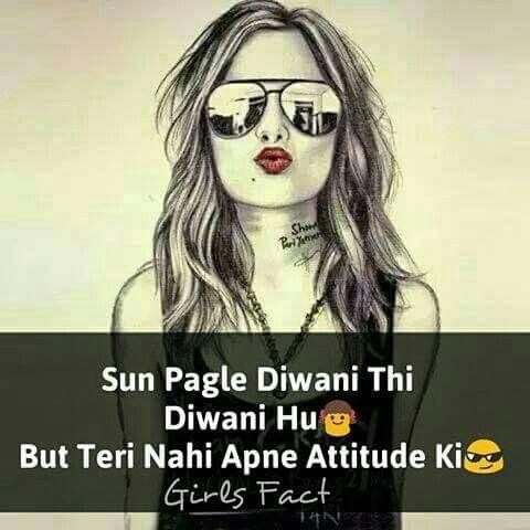 Follow Me Alizeh Khan Jannat29 For More Girl Attitude