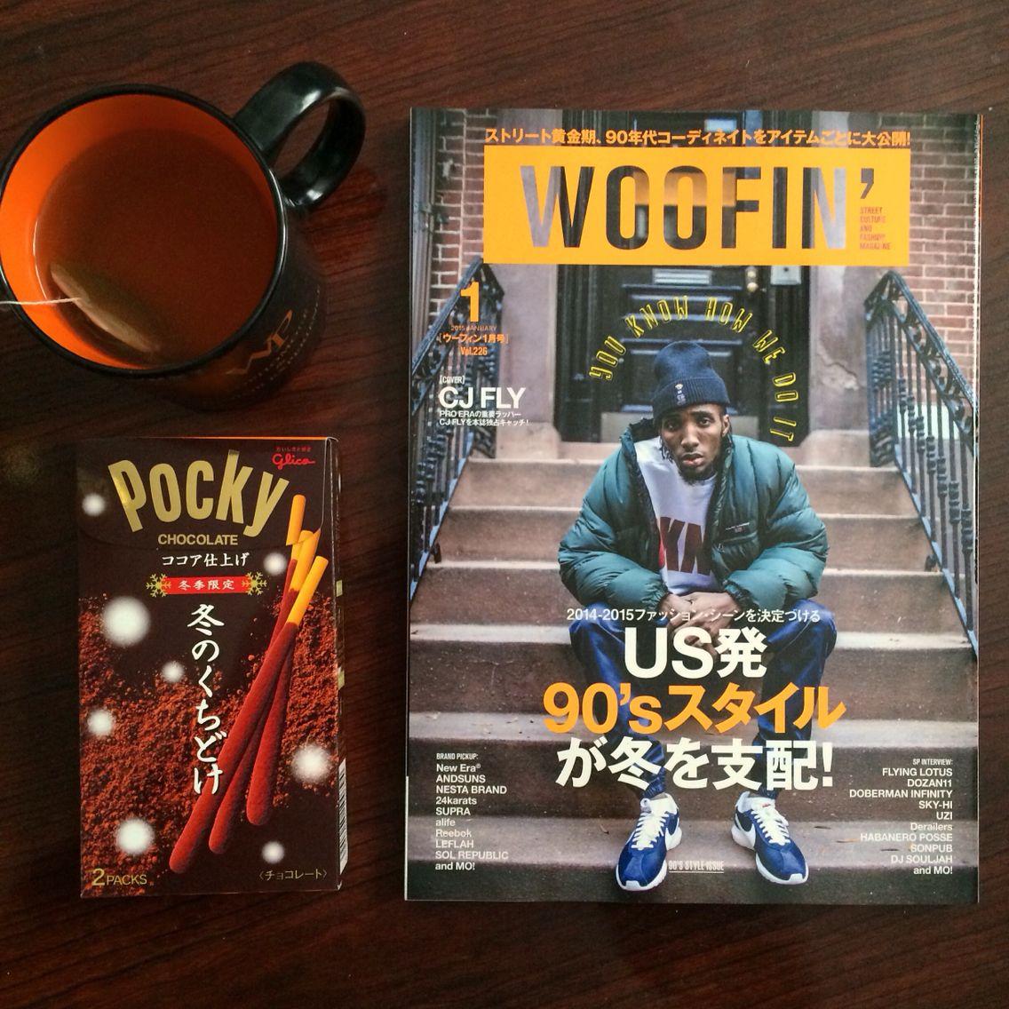 #煎茶 #woofin #ポッキー