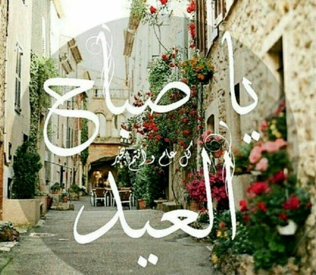Great Saeed Arabic Eid Al-Fitr Greeting - 65bb695dc2024f5a1857e25e0816e062  Photograph_255259 .jpg