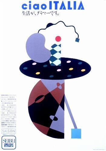 IPT International Poster Triennial in Toyama