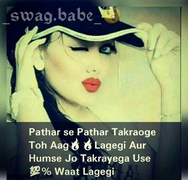 Pin By Gazala Shaikh Queen On Attitude Shayari -2801