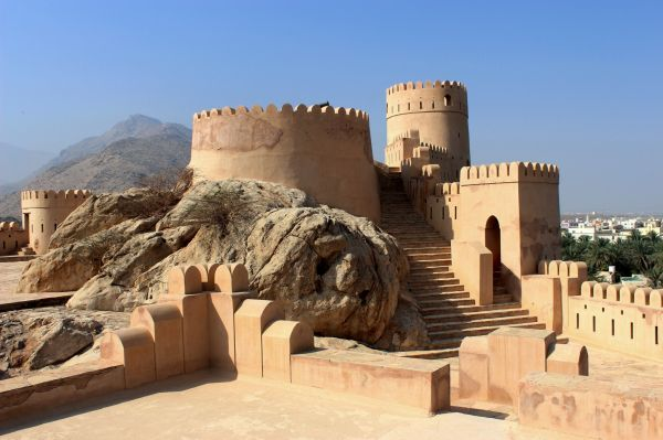 Travel To Rustaq Oman Holidays Packages Guide Egypt Tours Oman Trip