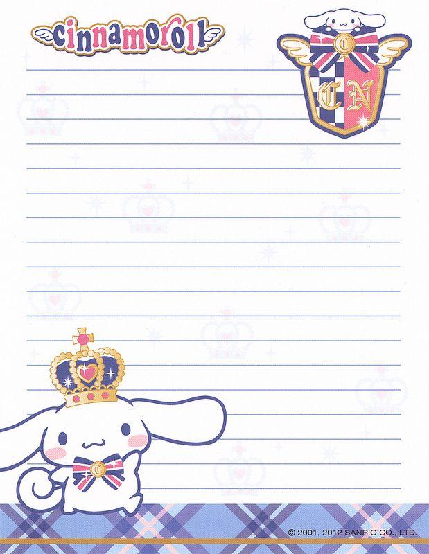"Sanrio Cinnamon Letter Set (""Checks"") | by Crazy Sugarbunny"