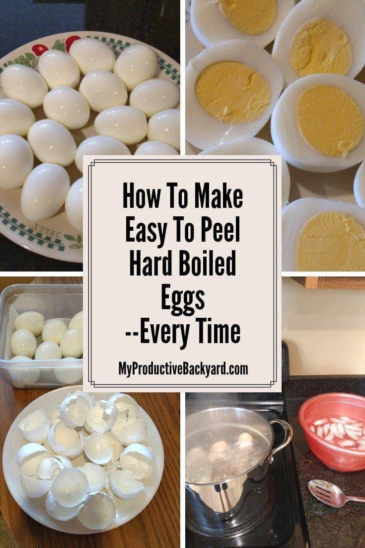 How to Make Easy to Peel Hard Boiled Eggs - My Productive Backyard