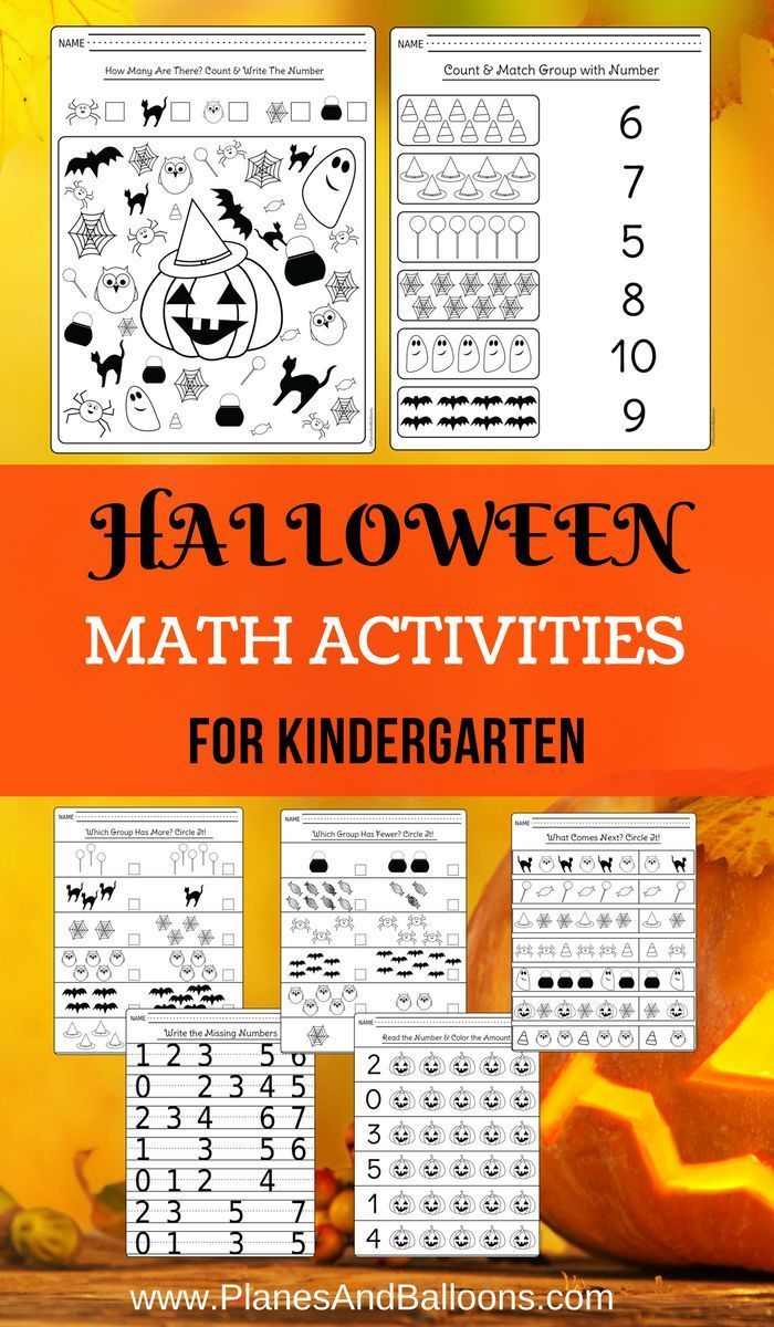 Halloween kindergarten worksheets for math centers and extra ...