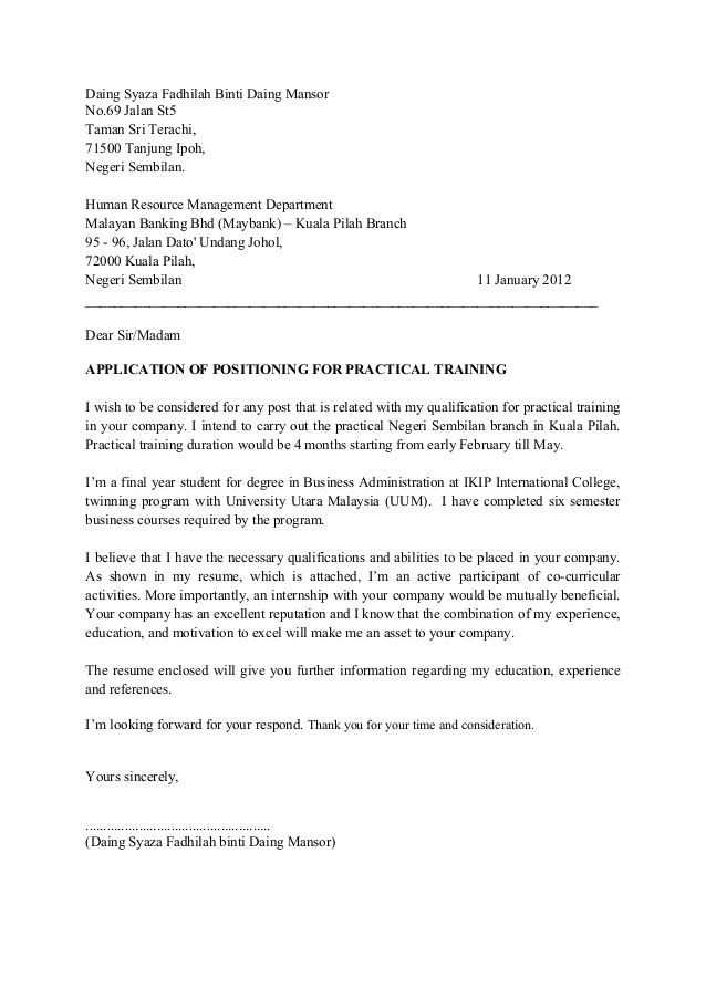 application letter for bank internship