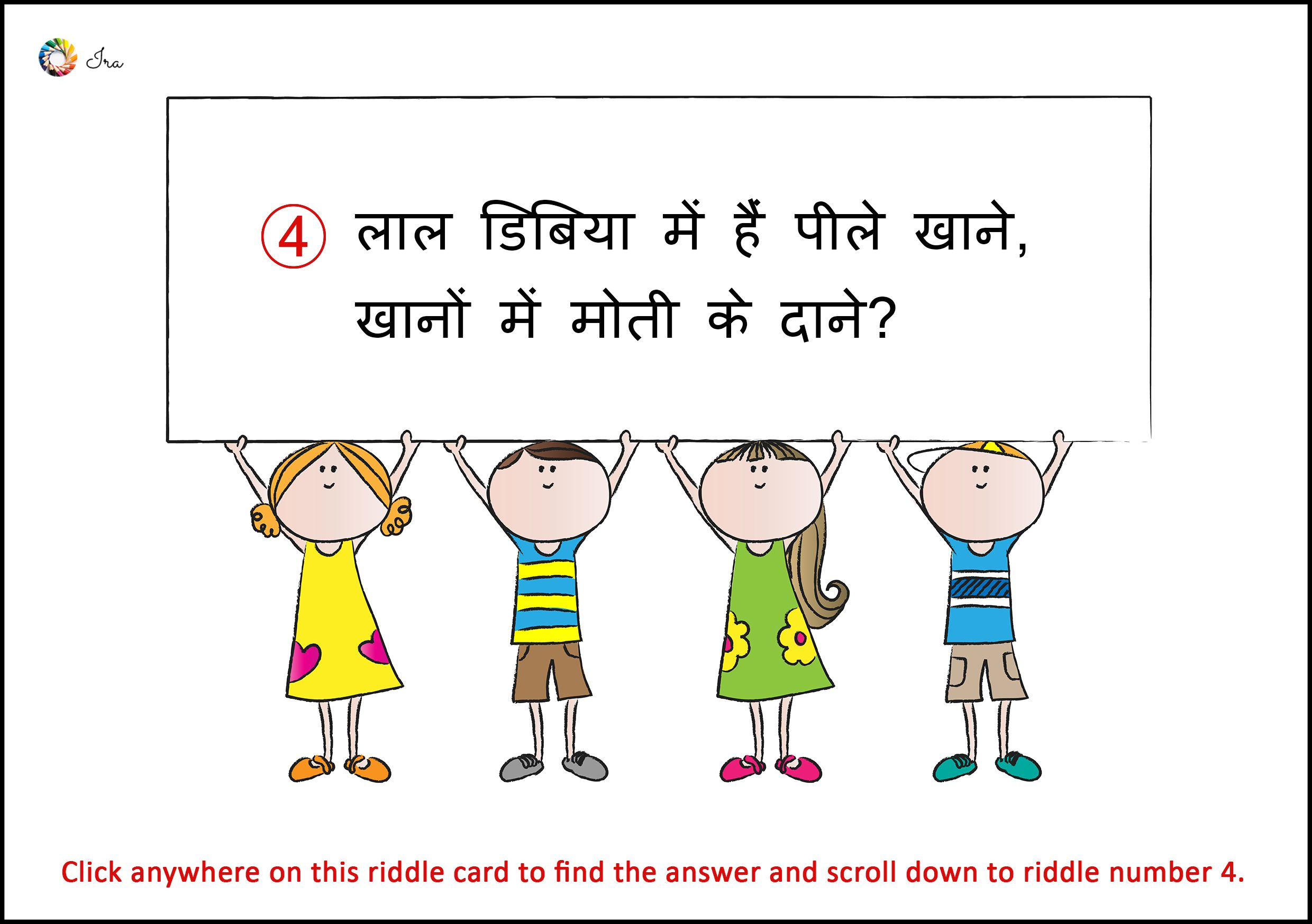 60 Rare Riddles In Hindi With Answers Ira Parenting Riddles Funny Brain Teasers Hindi