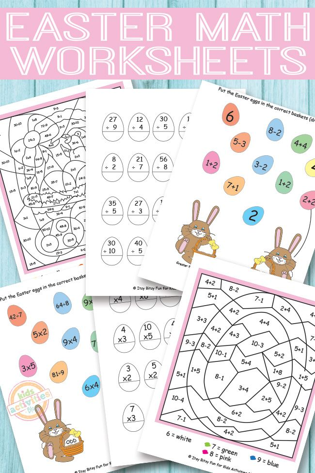 Easter Math Worksheets {Free Kids Printables} Math
