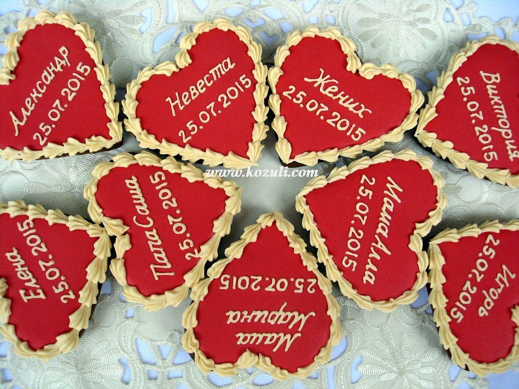 свадебные пряники, пряники на свадьбу, пряники для свадьбы, свадебное печенье, печенье на свадьбу, свадебное имбирное печенье, пряничные рассадочные карточки,