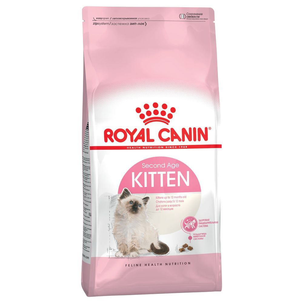 Animalerie Royal Canin Kitten pour chaton 400 g