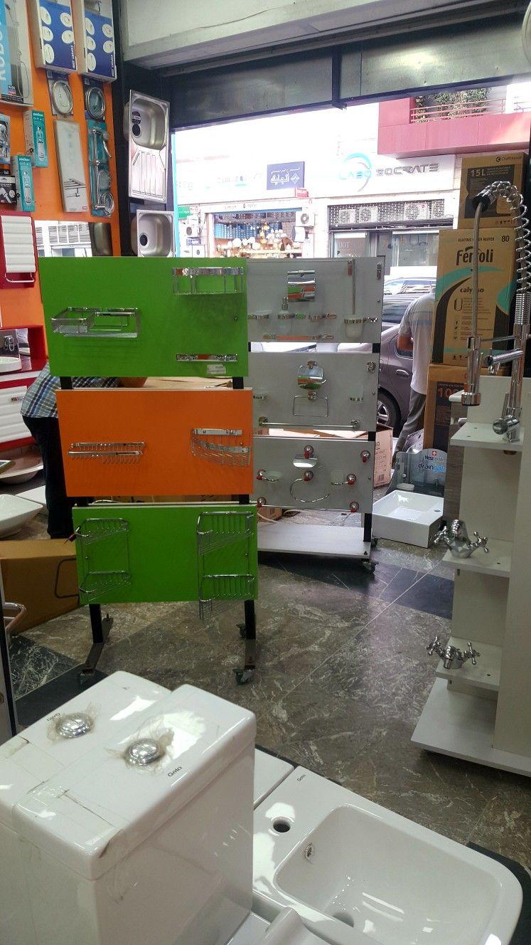 شركة Griferia Soumaia الرائدة في مستلزمات الحمام Home Decor Decor Filing Cabinet
