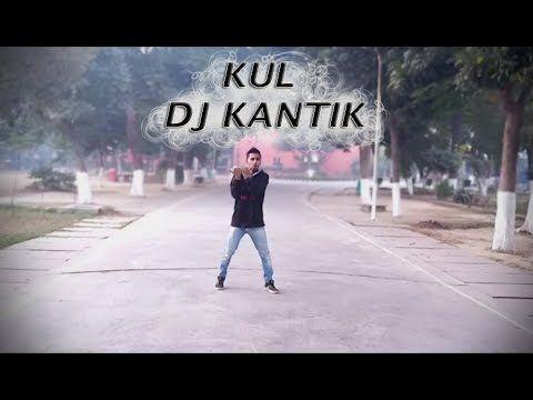 free download dj kantik kul mp3