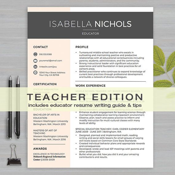 TEACHER RESUME Template For MS Word 1  2 Page Resume, Cov Letter