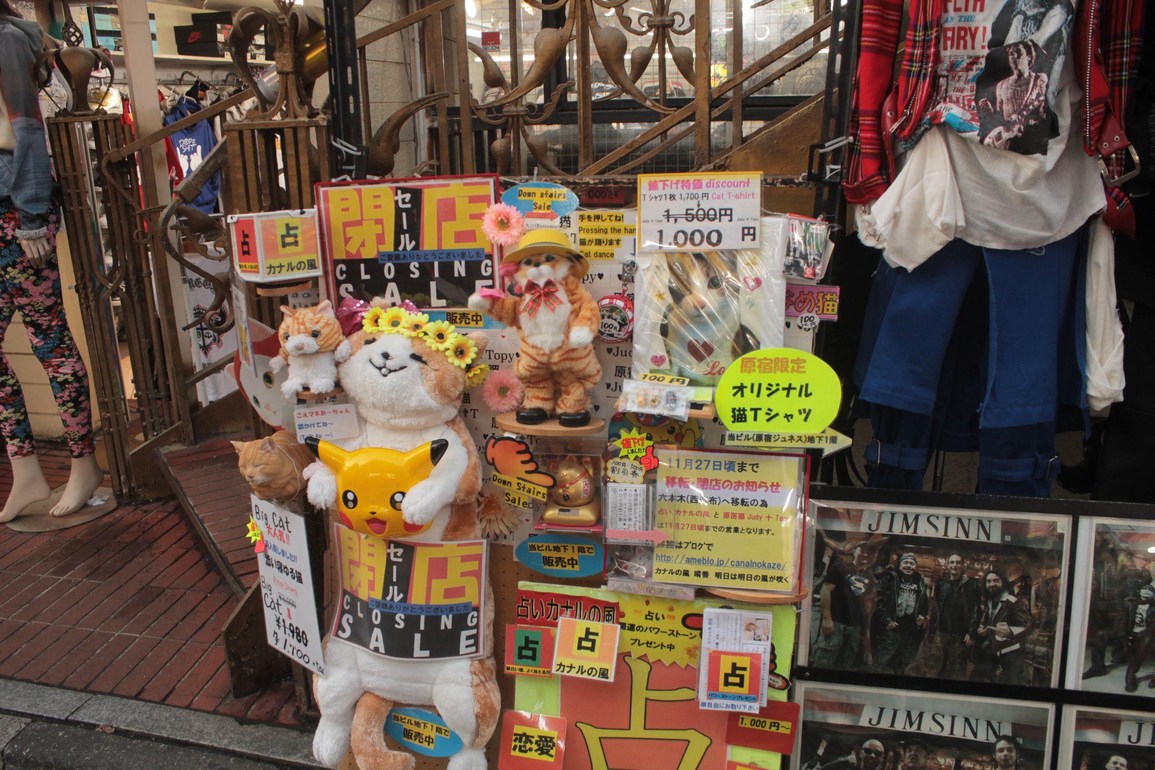 Tienda Kawaii de Takeshita