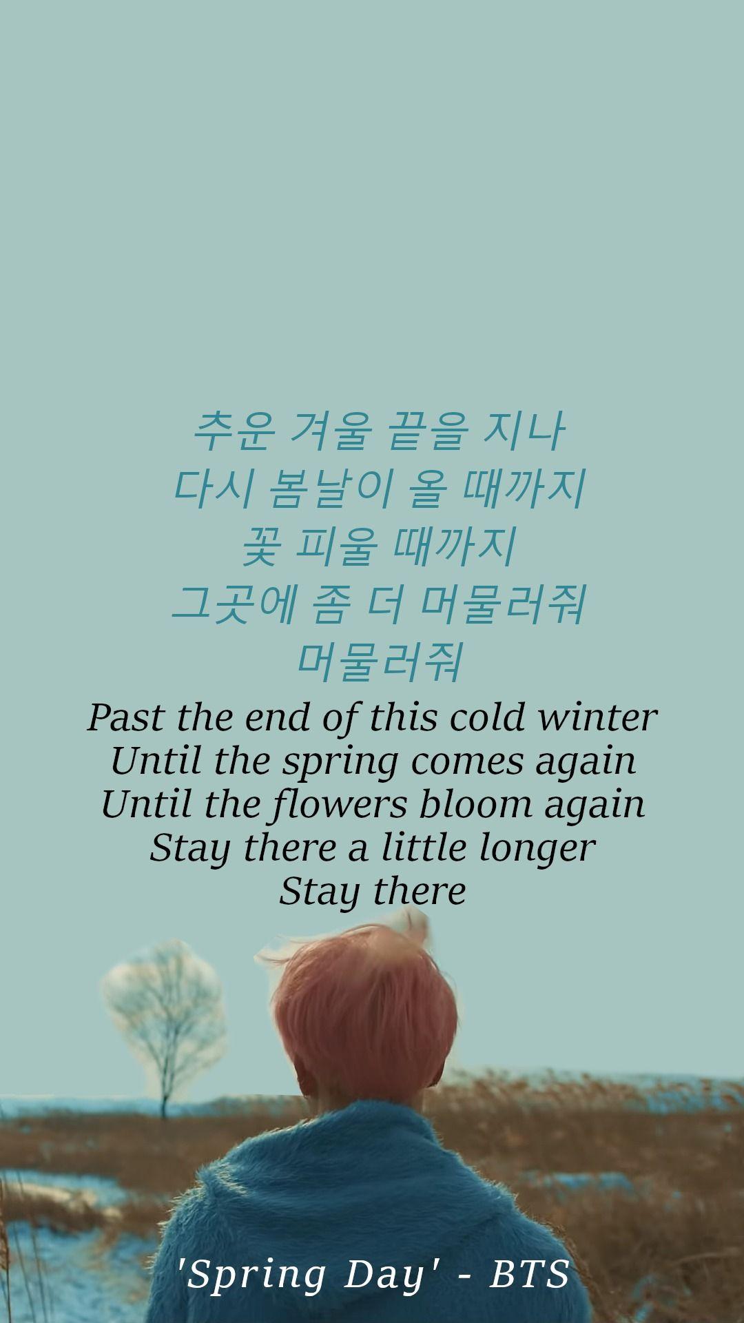 BTS Lockscreen Spring Day Lyrics Bts lyrics quotes
