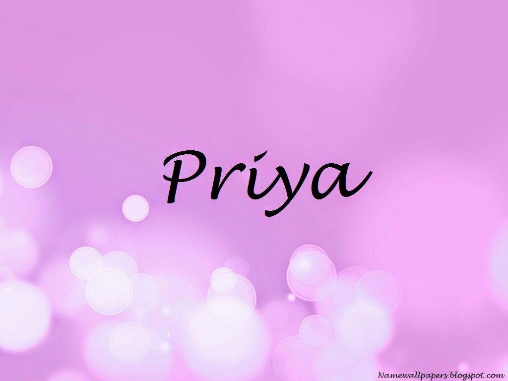 priya logo | name logo generator - i love, love heart, boots | best