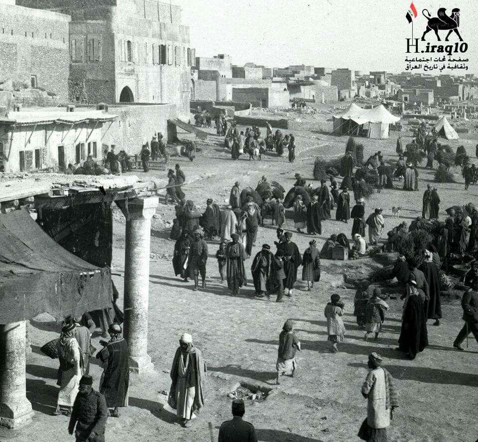 احد اسواق الموصل في العهد العثماني Baghdad Iraq Baghdad Iraq