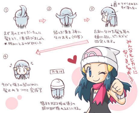 How Dawn Does Her Hair Pokemon Anime Hair Kawaii Hairstyles