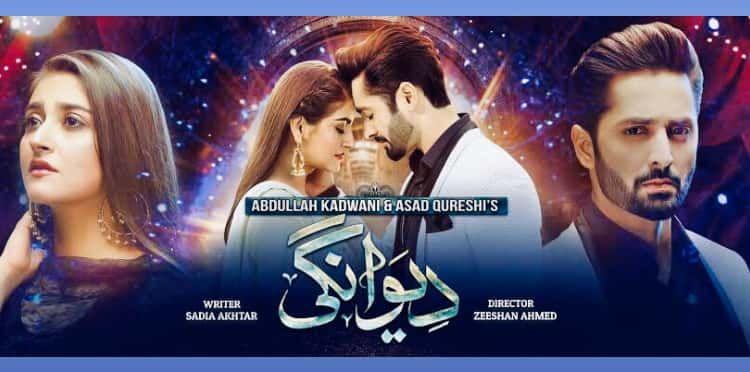 Sahir Ali Bagga Song Deewangi Lyrics And Mp3 Download In 2020 Drama Songs Pakistani Dramas Geo Tv