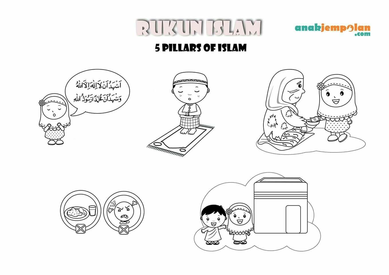 Pin By Bana Traboulssi On Muslim Kids