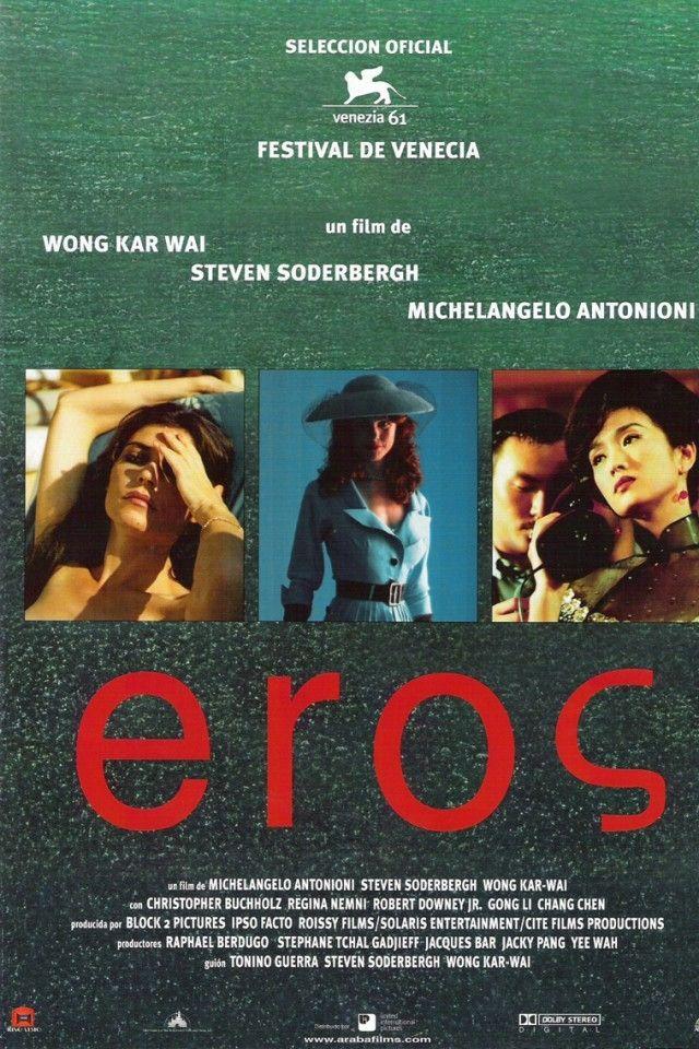maria vez poster movie una Eros