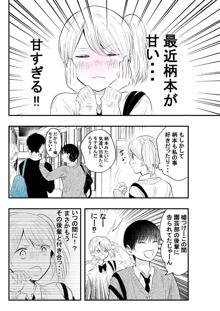 栗田あぐり kurita aguri さんの漫画 324作目 ツイコミ 仮 漫画 あぐり 栗田