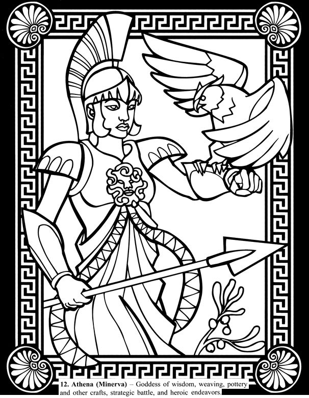 welcome to dover publications greek and roman gods stained glass ... - Ancient Greek Gods Coloring Pages