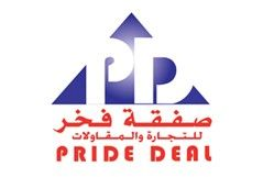 Power Tools Suppliers In Qatar Pride Deal Trading Contracting