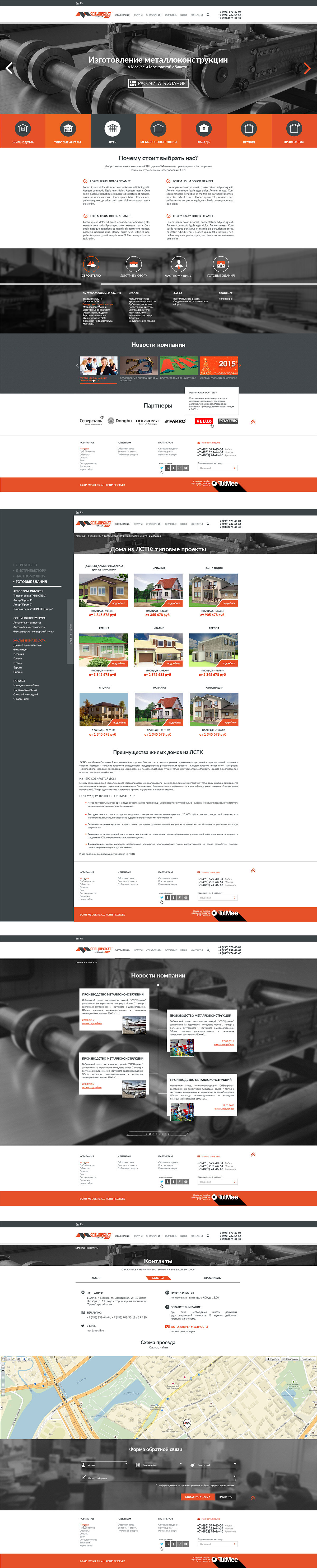 Manufacture of metal structures and houses/ website/ metal / design ...