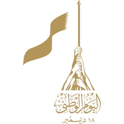 هوية وشعار اليوم الوطني القطري 2020 Logo Icon Svg هوية وشعار اليوم الوطني القطري 2020 Clothes Hanger