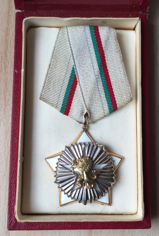 Vintage Collectible Brass & Enamel Bulgarian Medal for Civil Valor and Merit
