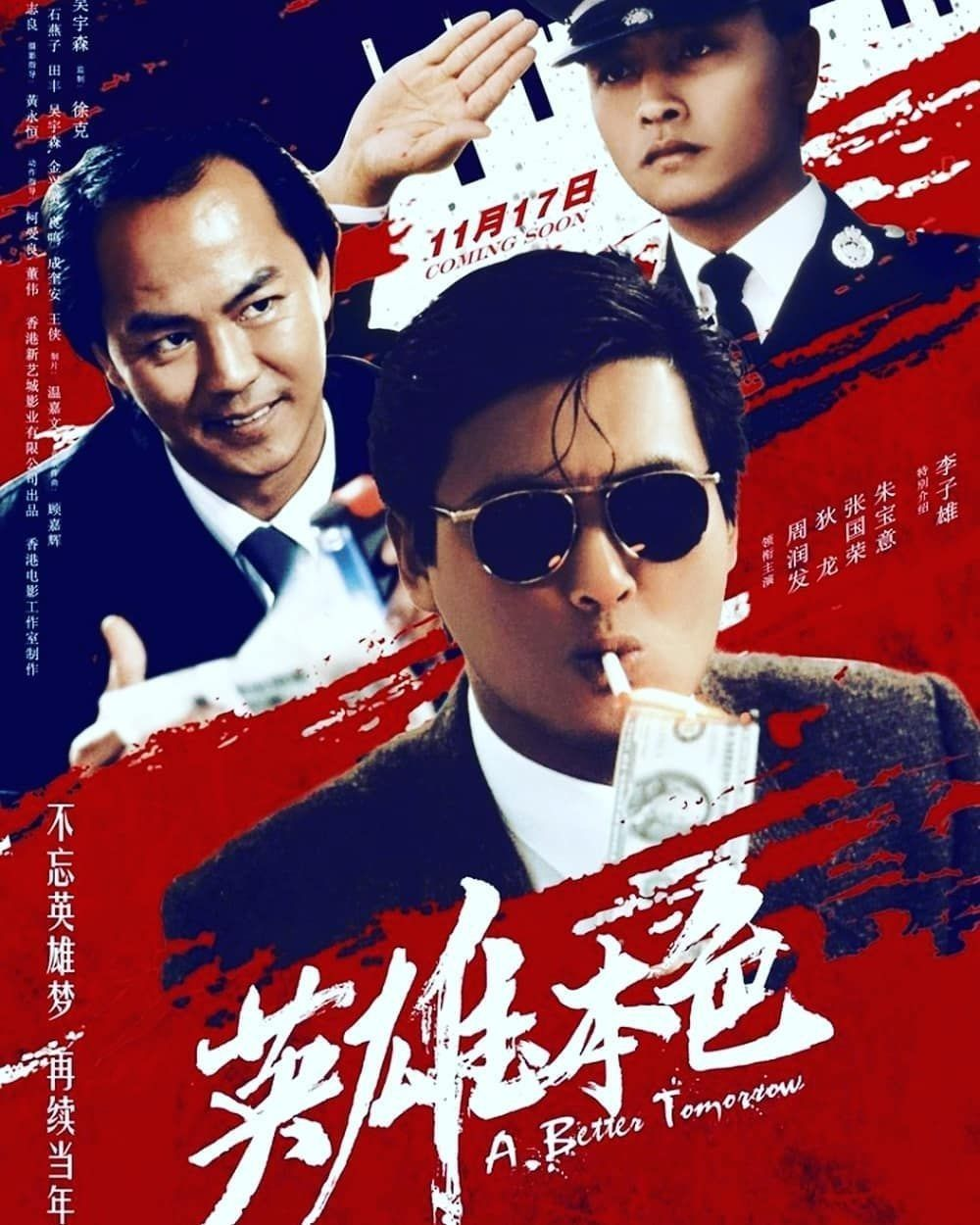 Pin on CHOW YUN FAT, THE ULTIMATE ACTOR