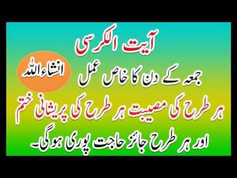 Hazrat Ali R A Ky Mashoor Aqwal Golden Words Of Hazrat Ali R A