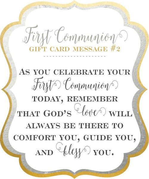 17 first communion verse and sayings