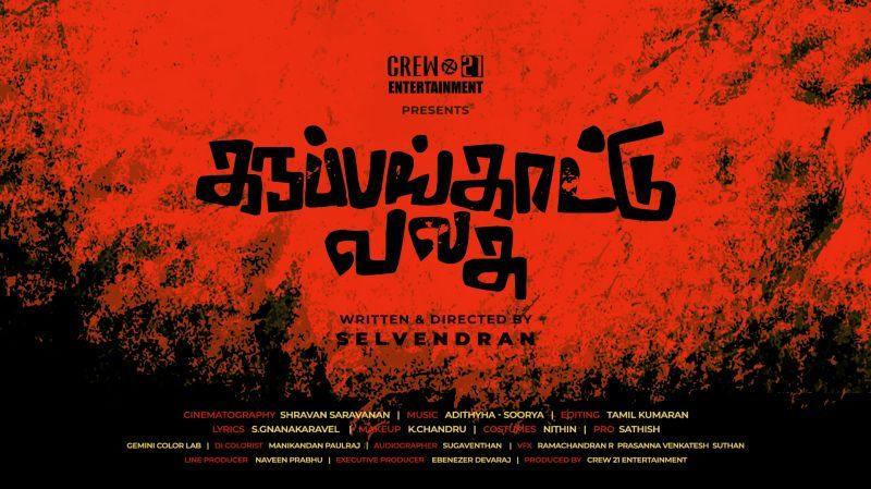 """Karuppankaatu Valasu"" Movie First Look Poster"