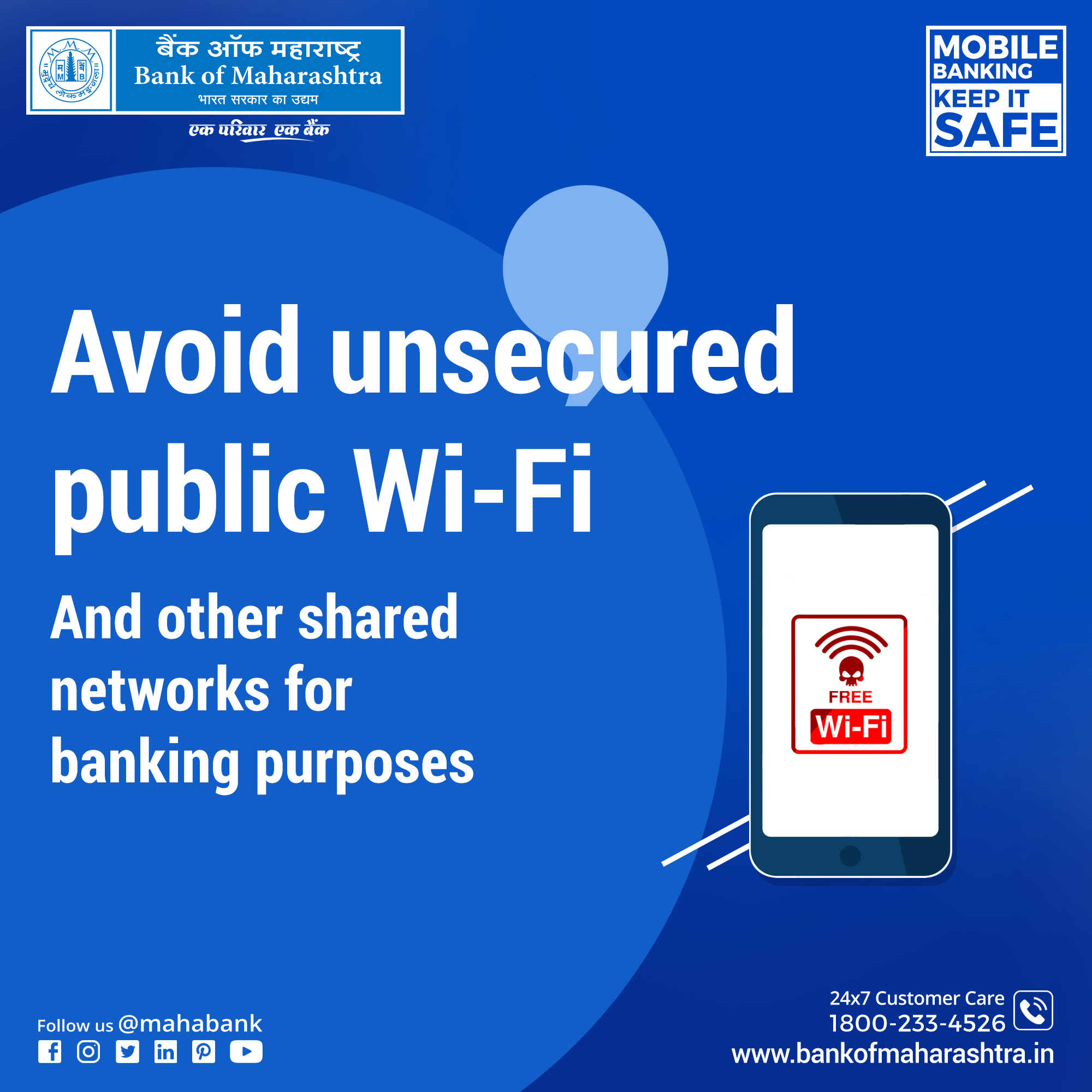 Avoid unsecured public Wi-Fi and other shared networks for banking