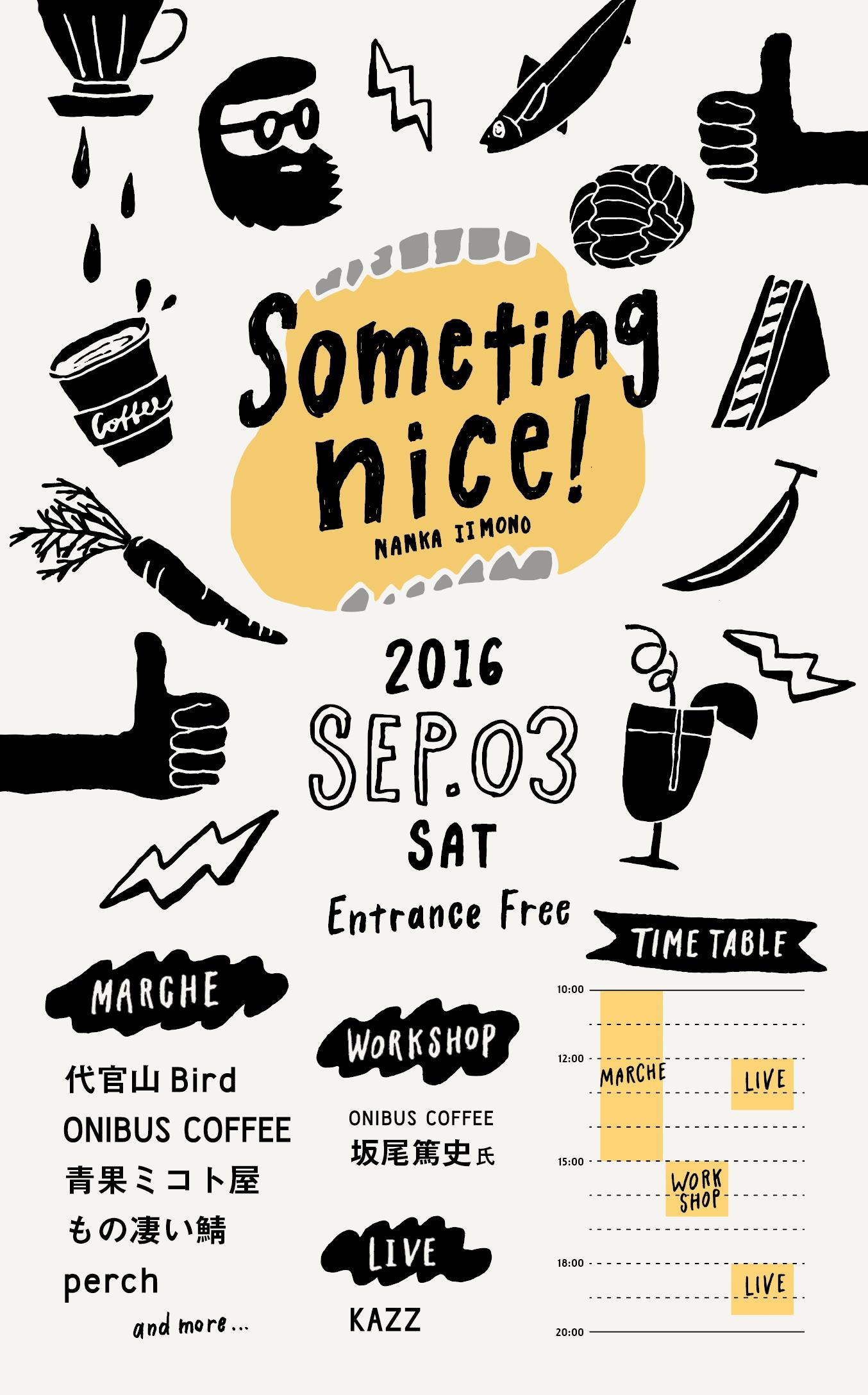 something nice フライヤー alnico design アルニコデザイン poster