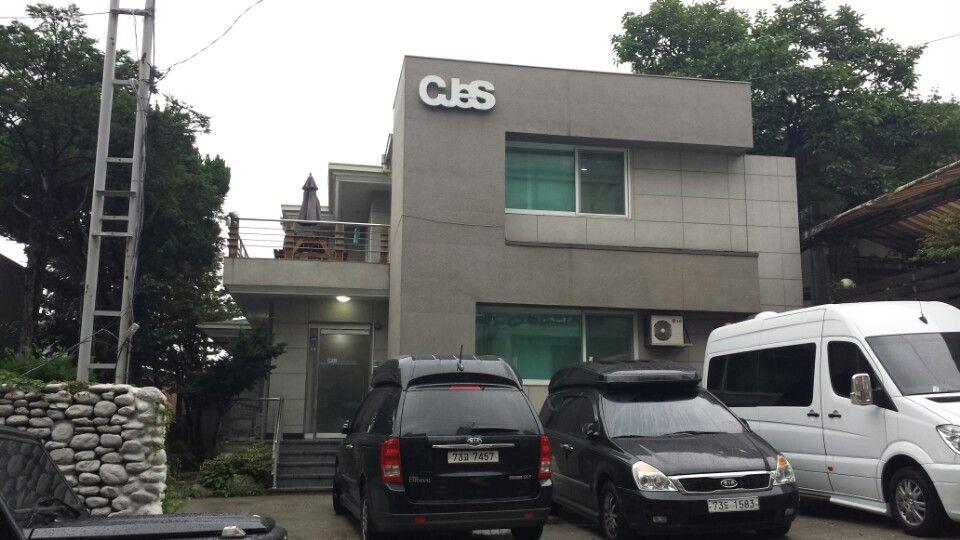 CJeS Studio in 서울특별시