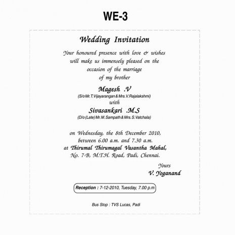 Wedding Invitation Greeting Indian wedding card Pinterest - birthday party invitation informal letter