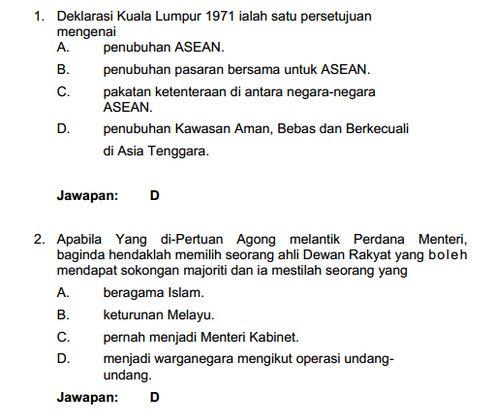 Contoh Soalan Peperiksaan Online Pegawai Tadbir Dan Diplomatik M41 Exam Ptd Dan Exam Education