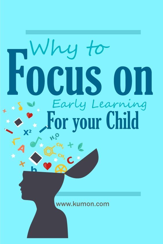 Focus on early studying