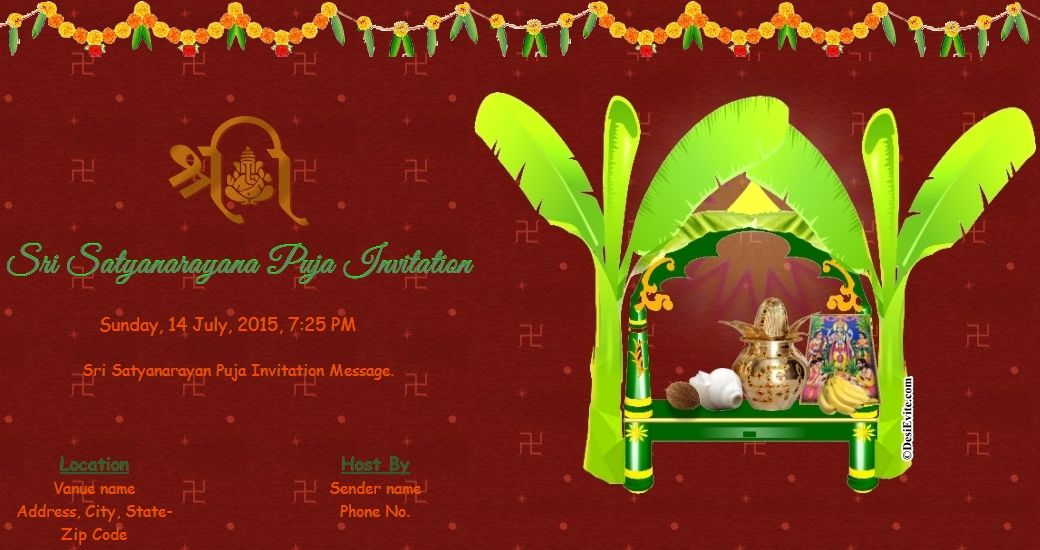 Satyanarayan Puja Invitation Card Birthday Invitation