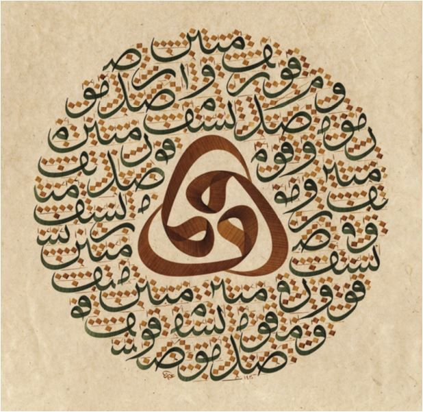 In Naskh script, for example, the alif is five dots high  In