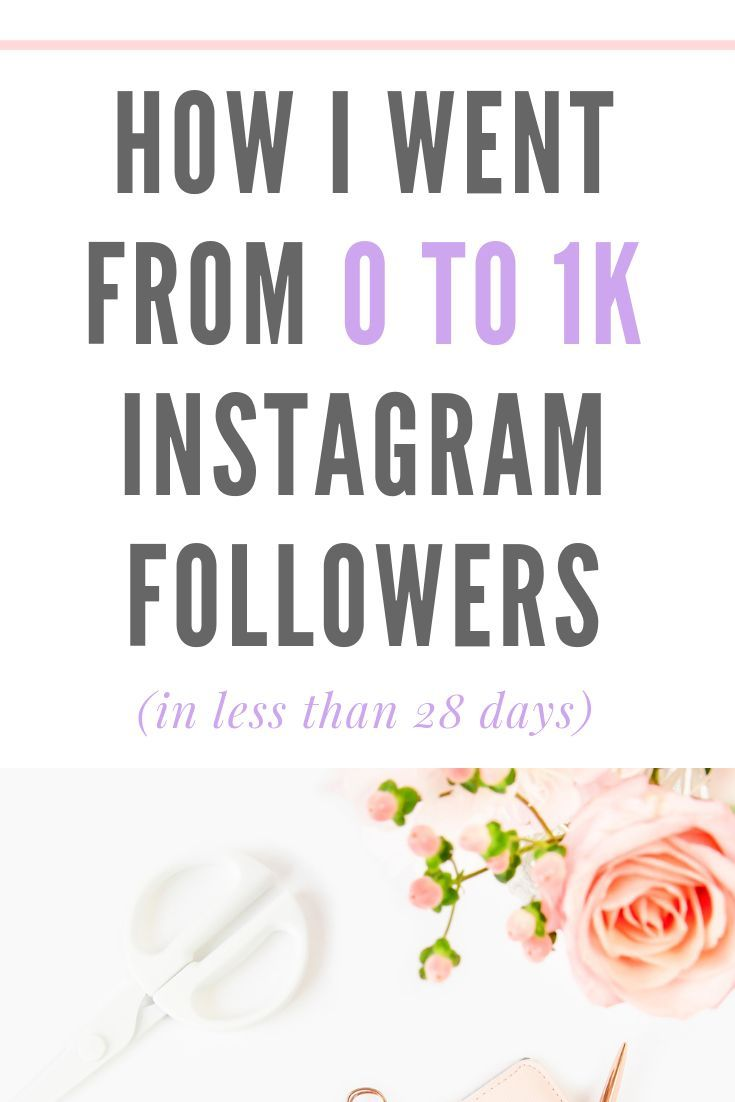 If you want to grow your Instagram following, here are some proven Instagram growth hacks. These strategies will tell you exactly what to do on Instagram, but also want NOT to do on Instagram. Implement these strategies and watch as your Instagram following grows. #instagramtips