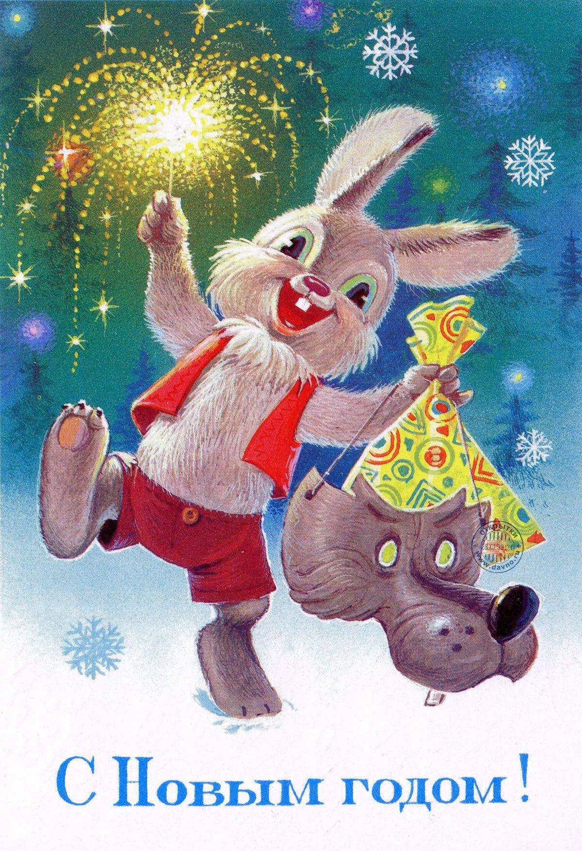 Новогодние картинки с зайчиками, открытки