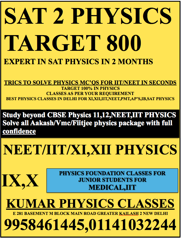 sat 2 physics target 800 expert in sat physics in 2 months sat 2