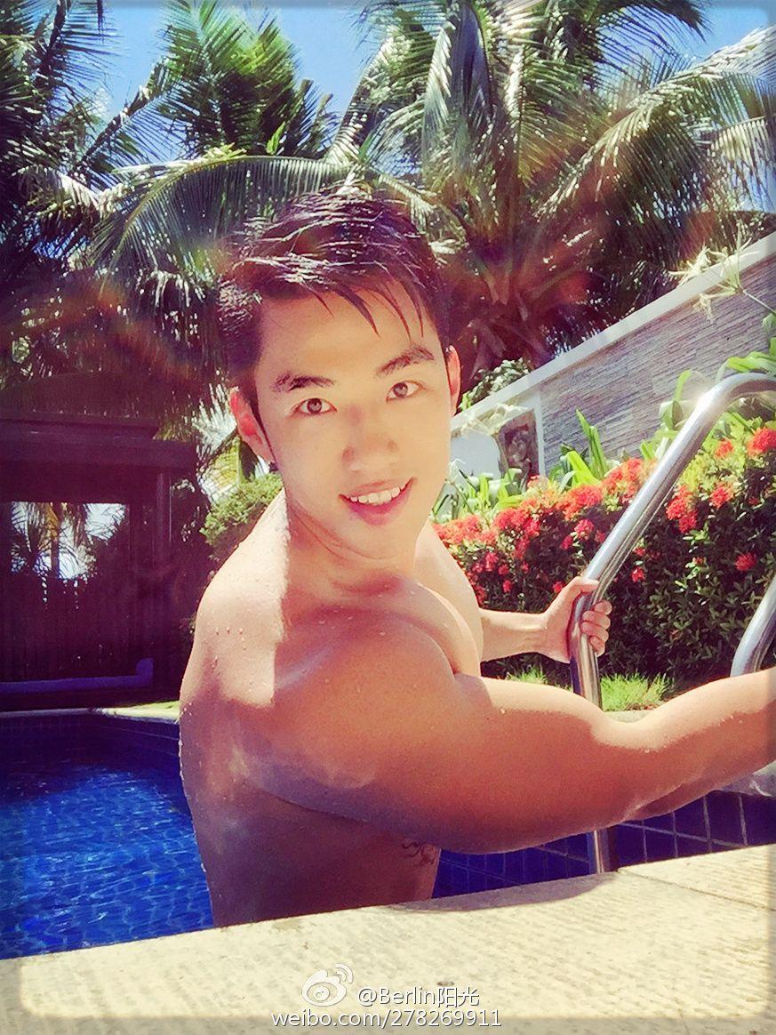 Asian Hot Story