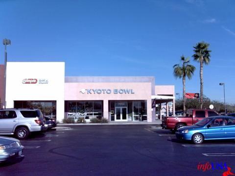 City Of Glendale Arizona Kyoto Bowl Glendale Az Glendale Arizona Kyoto City